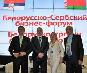 TESLA GRAD PREDSTAVLJEN I U MINSKU / Biznis forum / Dani Beograda