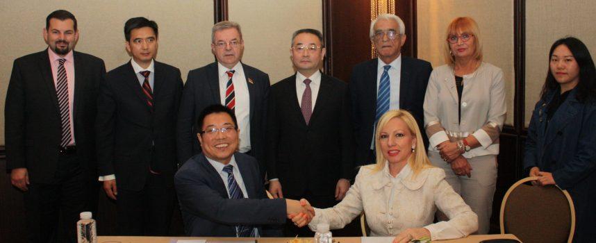 """Gradiće se objekat koji će promeniti lice Beograda: """"BK Tesla"""" i kineska kompanija """"MCC"""" potpisali Memorandum o saradnji (VIDEO)"""
